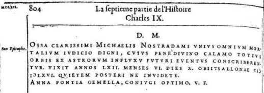 Центурия 8, катрен 66. Epitaph-caesar